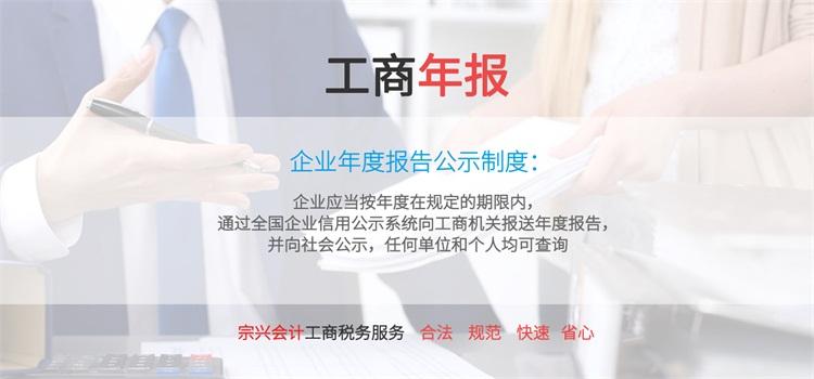 西宁工商年检,工商年检网上申报,工商年检时间,工商年检流程,工商年检