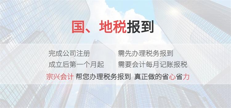 税务,西宁税务报道,青海省国家税务局,企业税务,地税,西宁地税